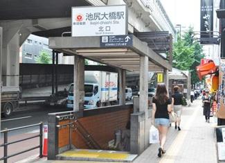 「サンケイグランドハイツ 」 池尻大橋駅