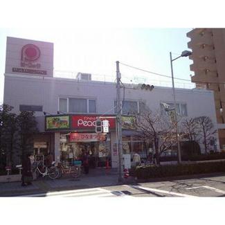 世田谷区弦巻4丁目 リノベーションマンション 東急ドエルアルス弦巻2号棟 スーパー