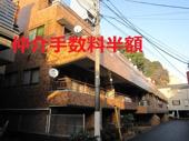 シャンボール南麻布【仲介手数料半額・リフォーム済み】の画像