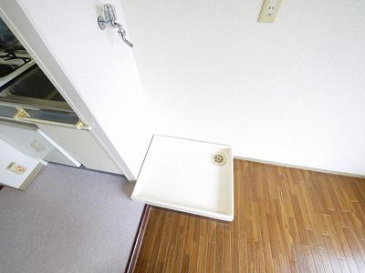 嬉しい室内洗濯機置き場もございます。
