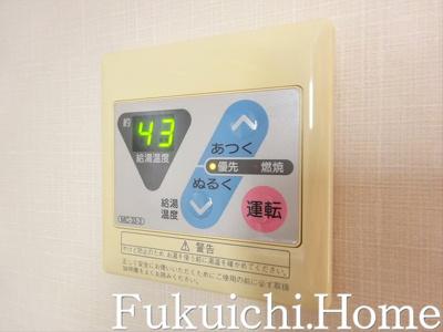 【設備】オルキス笹塚