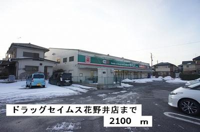 【地図】プラシードA