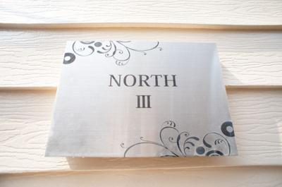 【外観】NORTHⅢ