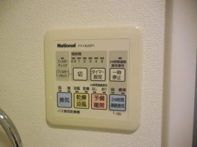 【浴室】アルファレガロ上沢