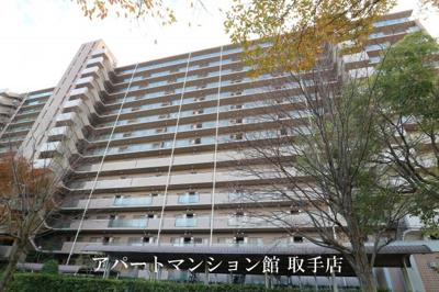 【外観】ハーモニータウン新取手壱番館