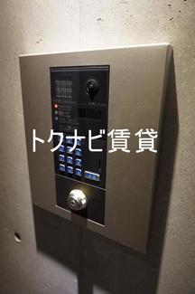 【セキュリティ】