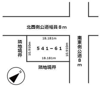 【区画図】北見市とん田東町541番地61 中古売家