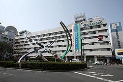 大田区西蒲田7丁目 リノベーションマンション 藤和シティコープ西蒲田 901号室 徒歩7分の蒲田駅です。