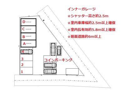 【区画図】下坂部2丁目100青空ガレージ 管理番号41