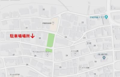 【地図】儀間パーキング