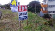 沖縄市山里(E号地)の画像