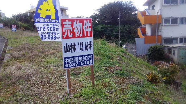 143.68坪(E号地)