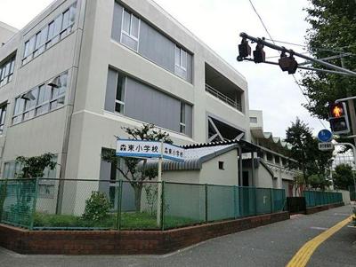 森東小学校