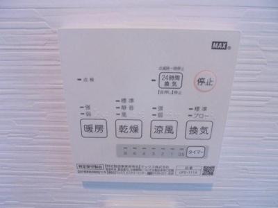 【設備】ディグニティー駒川
