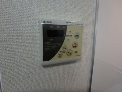 【設備】サンリット美伊世