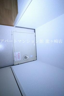 【設備】パークハイツ平台B
