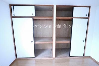 【収納】パークハイツ平台B