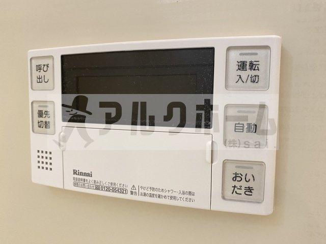 レジデンス平野 洋室