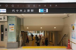 世田谷区北沢1丁目 リノベーションマンション セブンスターマンション北沢 代々木上原駅