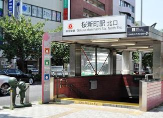 パシフィック馬事公苑前1号棟 桜新町駅