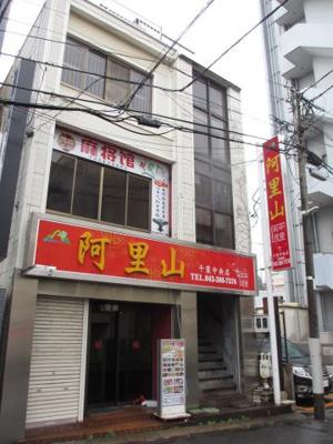 【外観】栄町店舗・住居