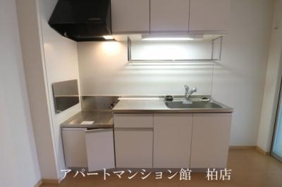 【キッチン】ピサンリ