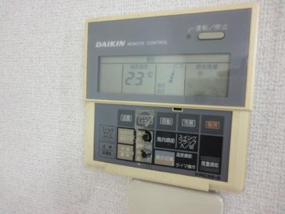 【設備】幸福相互富雄松本ビル