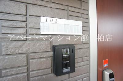 【玄関】Sorte.S.K