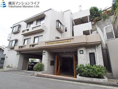 【外観】ライオンズマンション西横浜第5