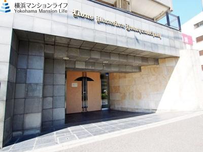 【エントランス】ライオンズマンション横浜中央