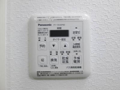 ※家具家電付+8,000円
