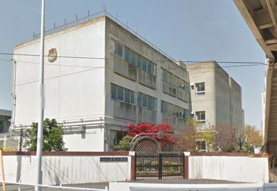 子安小学校