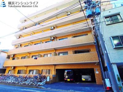【外観】ライオンズマンション横浜第三
