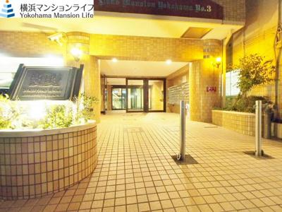【エントランス】ライオンズマンション横浜第三
