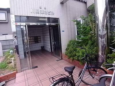 【エントランス】川島第8ビル