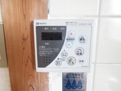 キッチン側 風呂リモコン