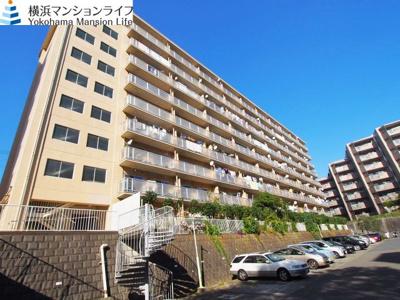 【外観】三ツ沢ハイタウン2号棟