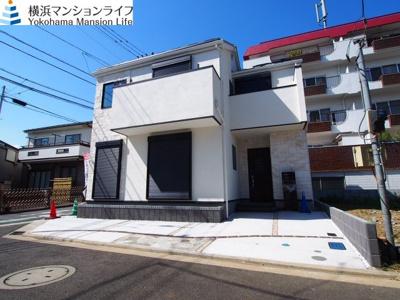 【外観】横浜市西区浅間台全6棟 新築戸建て