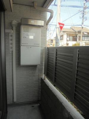 【その他】シャーメゾン コスタビエント湯里