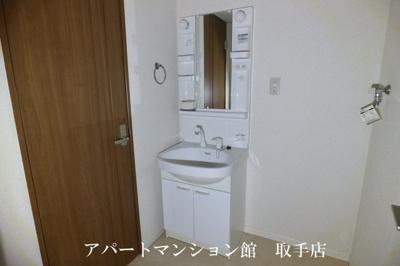 【独立洗面台】メゾン・ボヌール