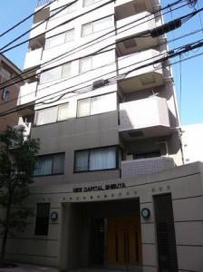 目黒区東山3丁目 リノベーションマンション ニューキャピタル渋谷 外観