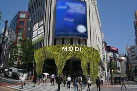 渋谷区渋谷1丁目 マンション 青山セブンハイツ 渋谷MODI