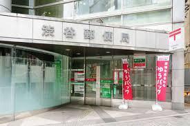 渋谷区渋谷1丁目 マンション 青山セブンハイツ 渋谷郵便局