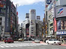 渋谷区渋谷1丁目 マンション 青山セブンハイツ 渋谷109