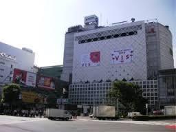 渋谷区渋谷1丁目 マンション 青山セブンハイツ 渋谷駅