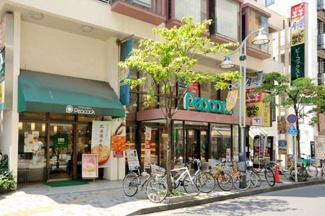 朝日広尾マンション  ピーコックストア