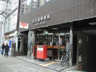 朝日広尾マンション  渋谷橋郵便局