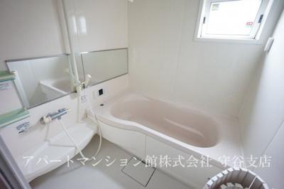 【浴室】グランメゾン松ヶ丘B