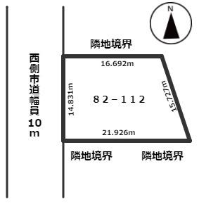 【区画図】北見市美山町東4丁目82番112 売土地