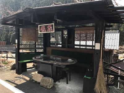【設備】高島市今津町保坂 店舗付住宅